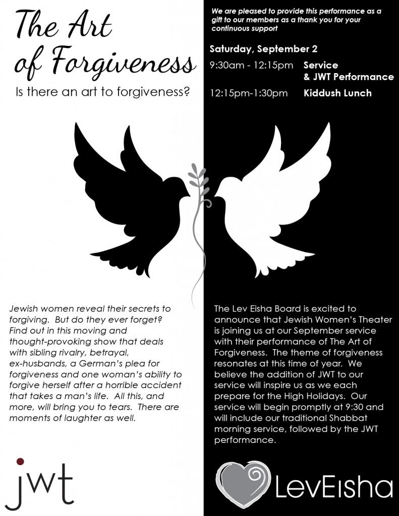 lev-flyer-art-of-forgiveness-sept-2017